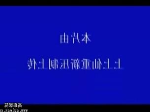 chinesefemdom 2